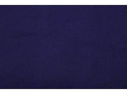 Саржа синяя 217 г/кв.м